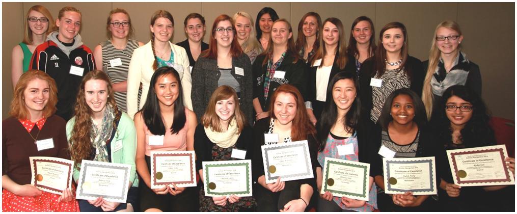 STEM Recognition Reception